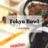5 Menu Hokben Tokyo Bowl yang Wajib Kamu Coba